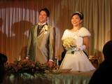 Ikuko' s wedding