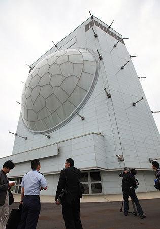 J/FPS-5 Radar Prototype in Iioka, Chiba