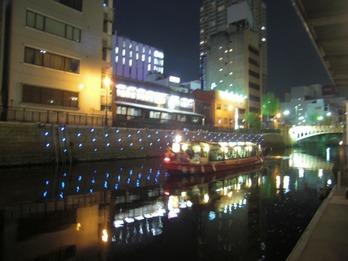 屋形船-1