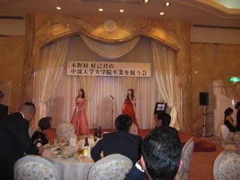 木野村さん-5