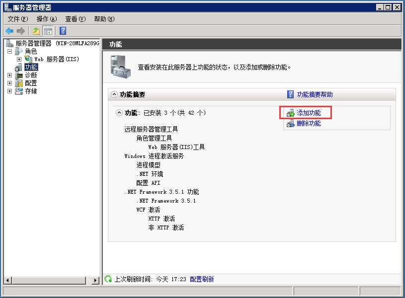 HTTP 錯誤 500.19 - Internal Server Error 無法讀取配置節 system.serviceModel 因為它缺少節聲明 - IT閱讀