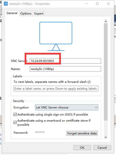 VNC 設置分辨率 --TigerVNC-布布扣-bubuko.com