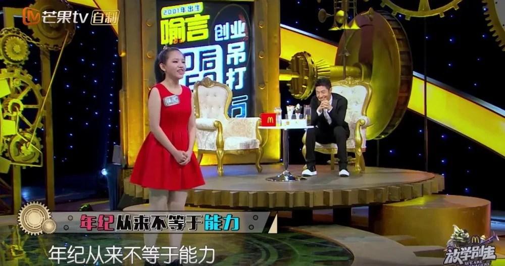 【少年得志】中國16歲CEO:我賺緊成球,你班大人掛住打機,逗份糧! | BusinessFocus