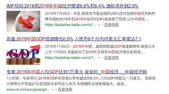 【百度已死?】中國潮文怒斥百度「hea做」。遭花旗削目標價。股價單日大跌6.4%! | BusinessFocus