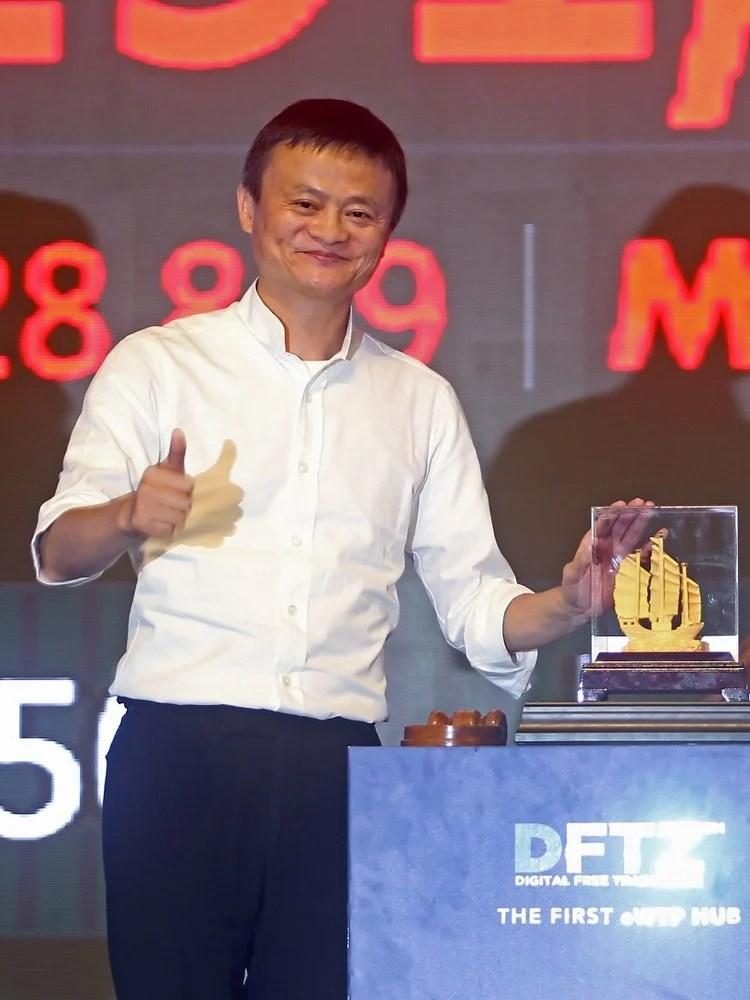 【成功之道】從默默無聞到中國首富!馬雲:希望員工比自己優秀   BusinessFocus