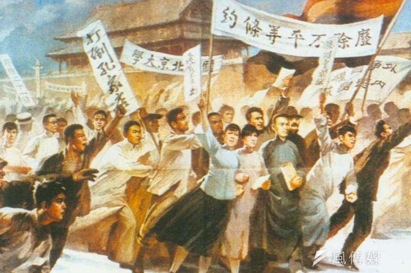 王宗偉觀點:窮盡探索-五四新文化運動的百年回首-風傳媒