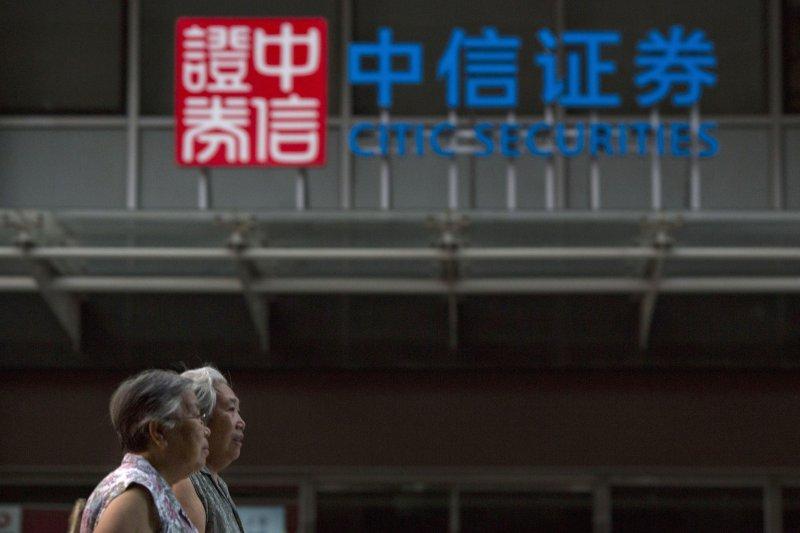 「散播股市不實消息」 中國中信證券高層和記者遭逮-風傳媒
