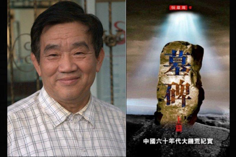 觀點投書:中國當局難道真怕中國人得外國獎?-風傳媒