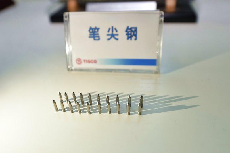 原子筆筆頭「中國製造」技術突破是如何實現的?-風傳媒