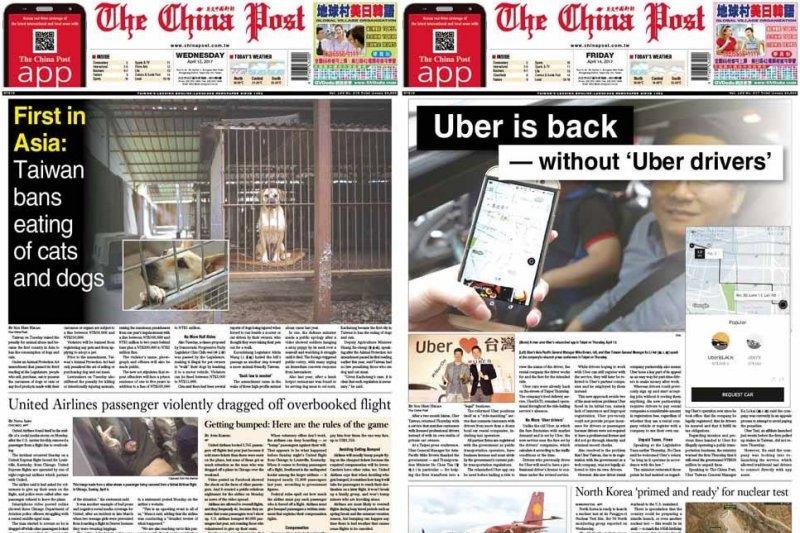 臺灣的紙本報紙又少一家!英文中國郵報全面數位化-風傳媒