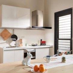 Best Kitchen Hood Towel Bars 想要耐髒 好清潔的開放式廚房 你最該注意的開放式廚房裝修4件事 風傳媒 開放式廚房不但可以邊煮飯邊增進家人感情 還可節省