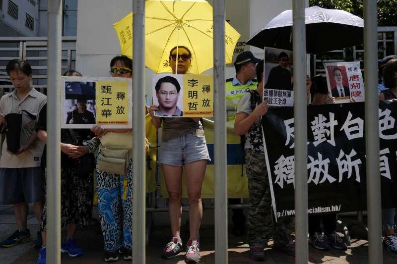 「李明哲不是中國公民不應受其法院管轄」民團籲臺灣政府嚴正表態-風傳媒