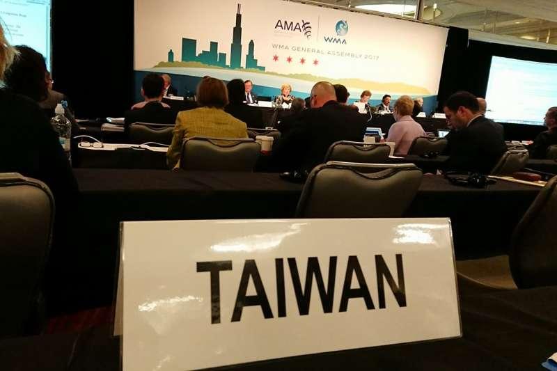 臺灣醫師會遭中國施壓改名 秘書長王必勝:「Taiwan」就是「Taiwan」!-風傳媒