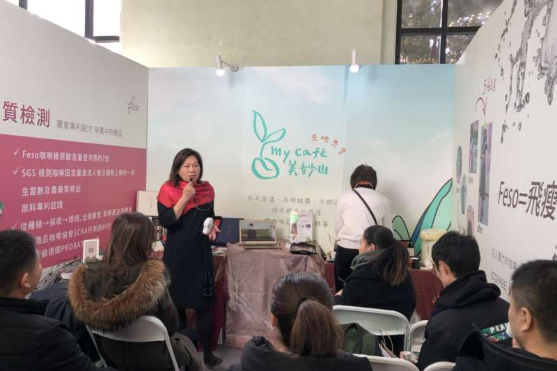 臺商咖啡北京亮相 機能訴求民眾初體驗-風傳媒