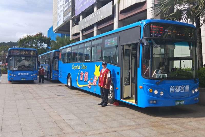 首都客運1579路線 全新巴士明日營運-風傳媒