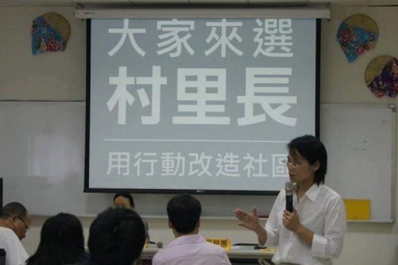 新世代觀點:村里長選舉,先讓統計結果說說話-風傳媒