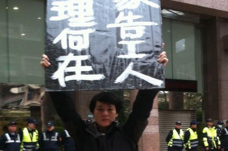 關廠工人案 勞動部不上訴 全面撤告-風傳媒