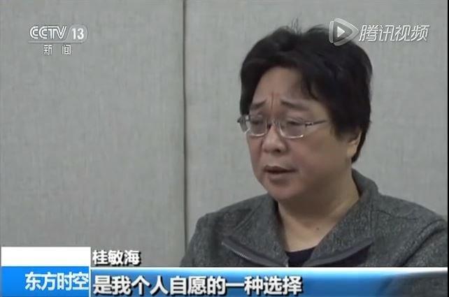 無處可逃》中國海外異議份子接連「被失蹤」中國逮捕行動國際化-風傳媒