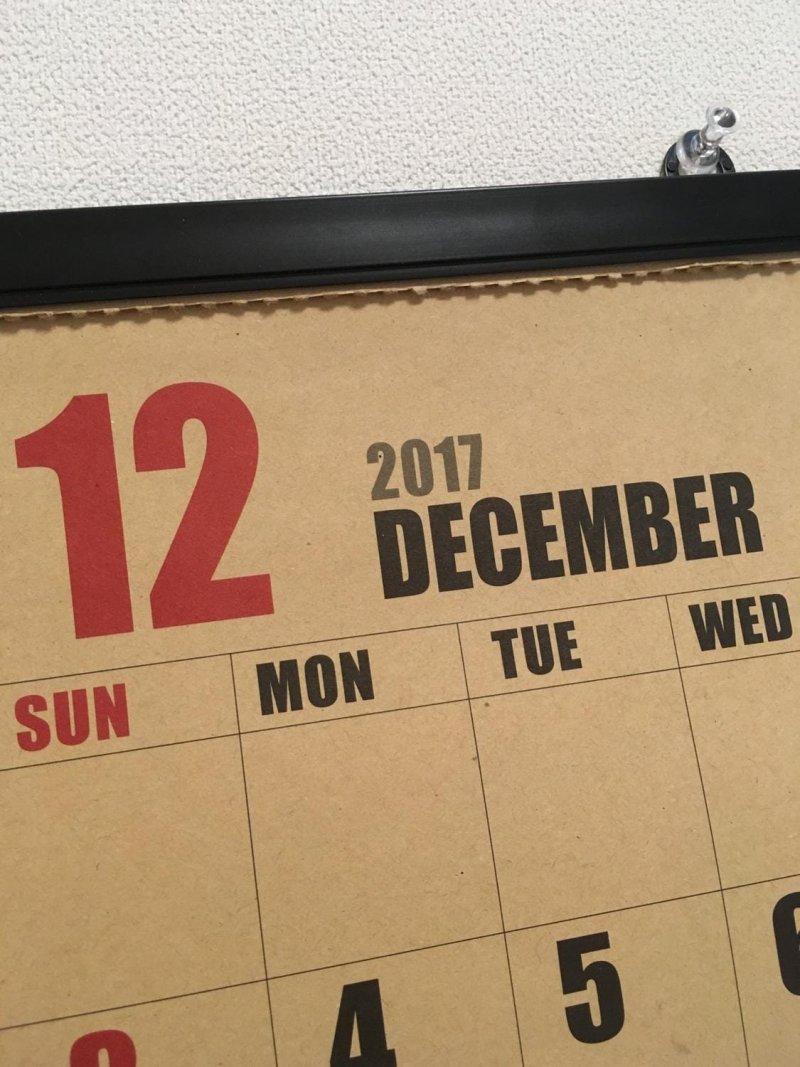 日本人迎接新年前的「大晦日」!這天若沒好好準備的話,接下來可會辛苦一整年唷…-風傳媒