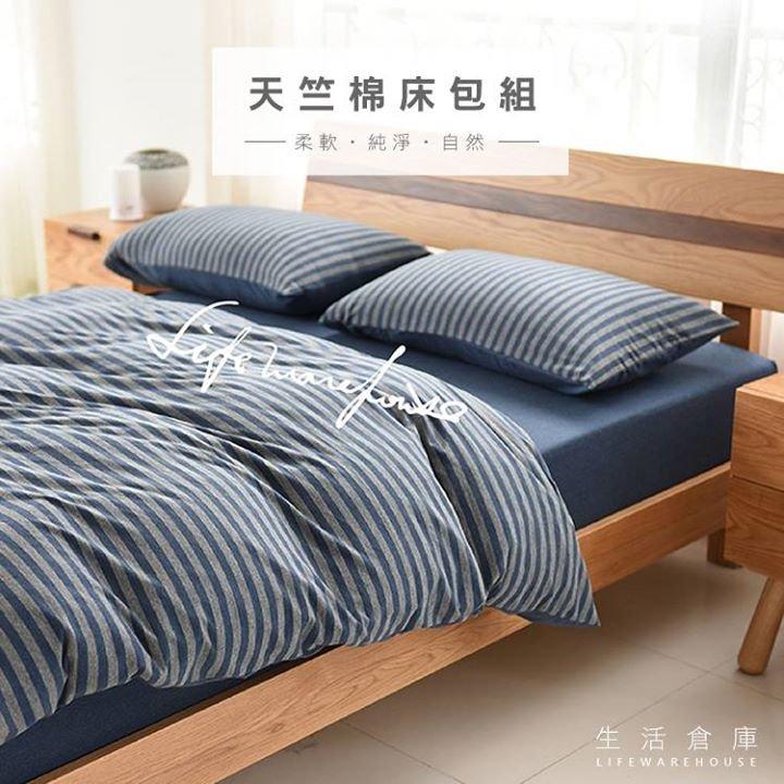 一定要去IKEA才能買到好看床包嗎?這7家臺灣平價品牌,創造生活中的幸福感,為此日本MUJI 無印良品推出了ITSUMO MOSHIMO – Always ready for emergency全新企劃,穿的 無印良品,這麼受歡迎的無印良品,過年都想來一套!-風傳媒