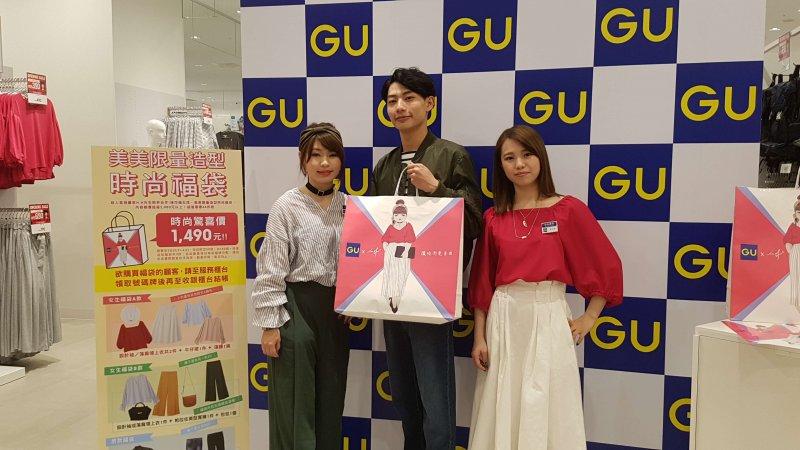 全球首家全員時尚顧問店 「GU」新竹巨城店31日開張-風傳媒