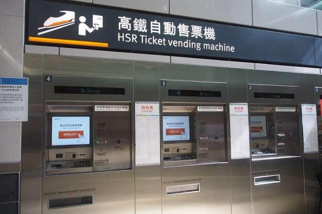 臺鐵高鐵搶票攻略大公開!除了早鳥票,學生票,還有這些優惠你知道嗎?-風傳媒
