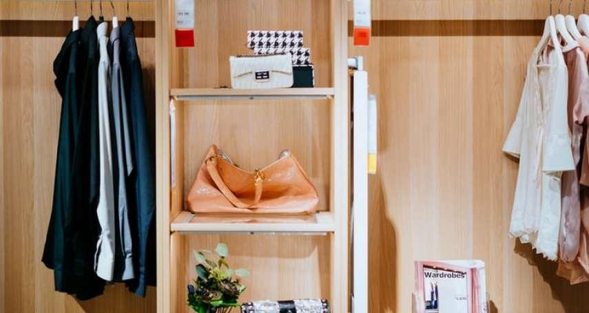 衣服收納 風傳媒
