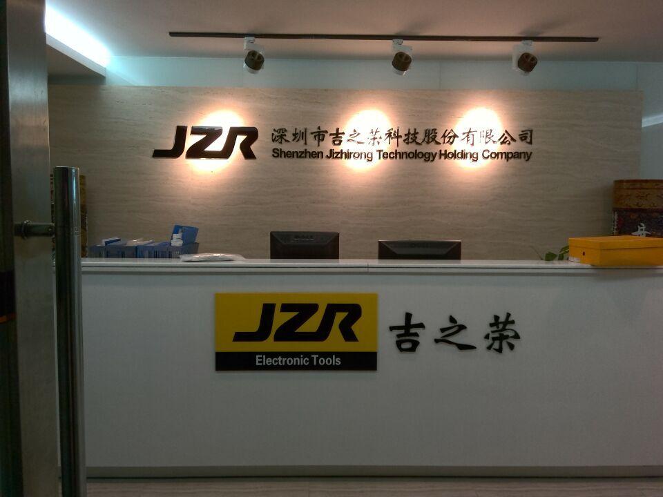 Shenzhen Jizhirong Technology Limited Corporation