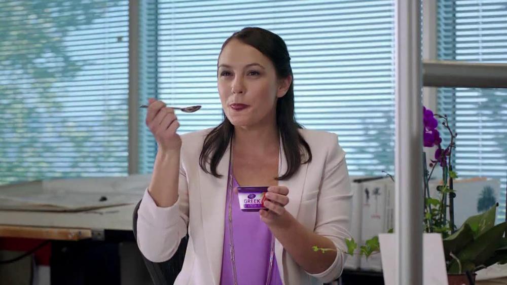Dannon Light  Fit Greek Yogurt TV Commercial Megaphone