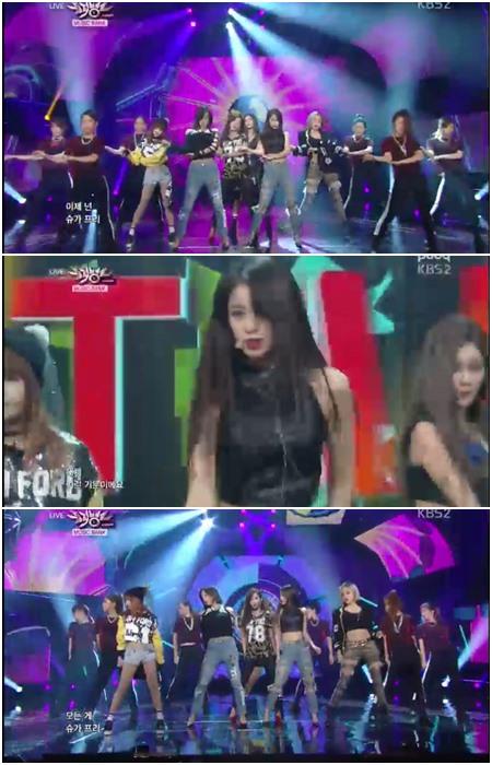 KBS '뮤직뱅크' 방송 캡처