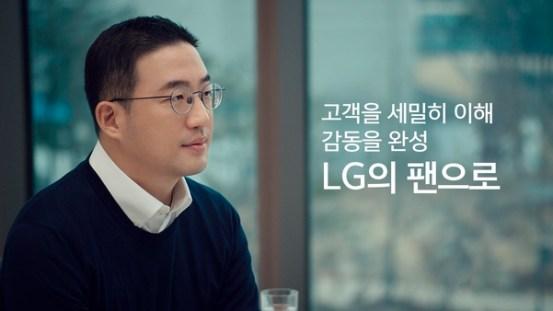 구광모 LG 회장, 지난해 연봉 80 억원 48 % 인상