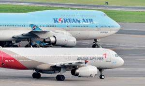 """""""이제 운임 상한선 30 %""""… 대한 항공과 아시아나 통합을 앞둔 가격 인상 우려"""