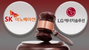"""LG """"SK의 배터리 결제금은 조로 부족 … 징벌 적 손해 배상 청구도 가능하다"""""""