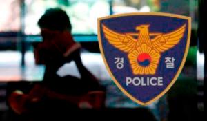 """남구 준 국수 본부장 """"경찰이 LH 직원의 투기 혐의를 조사 할 것""""이라고 말했다."""
