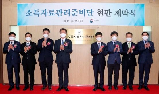 전국의 본격적인 고용 보험… 김 대지 국세청장