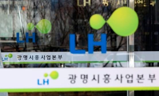 """""""대한민국 1 등 토지 강사""""LH 사원 드디어 해임"""