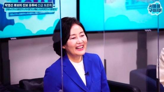 '피해자'3 명 하차 15 일 만에 … 박영선 유 튜버와 공동 방송 '두 번째 범죄'