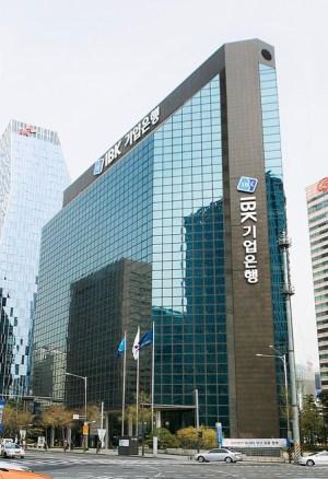 IBK, 폐쇄 또는 폐쇄 된 중소기업에 대해 '초저금리 대출'기간 연장
