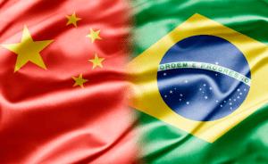 """중국 """"중남미 최대 경제 대국 인 브라질과 '전략적 협력'희망"""""""