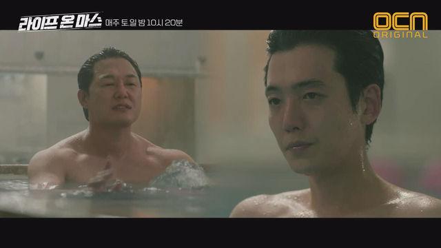 ♨살색주의♨ 정경호X박성웅의 티격태격 목욕시간 #무당눈깔