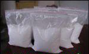 重晶石,硫酸鋇粉,方解石【批發價格,廠家,圖片,采購】-中國制造網,河南重晶石銷售公司