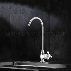 Pewter Kitchen Faucet Countertops Lowes 铜厨房龙头图片大全 铜厨房龙头效果图 铜厨房龙头高清细节图 中国制造网 铜304弯管水龙头厨房龙头冷纯净水龙头厂家直销
