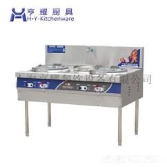 Kitchen Machine Storage Bins 中餐厅厨房全体设备 中餐饭店后厨房机器 中餐厅厨房整体机械 上海中餐厅 中餐厅厨房整体