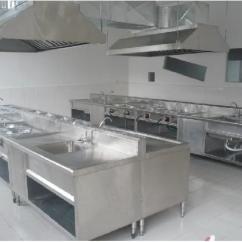 Complete Kitchen Under Cabinet Lighting 超低价承接深圳东莞厨房设备工程 用最低的成本 制造最完整的厨房厂家 制造