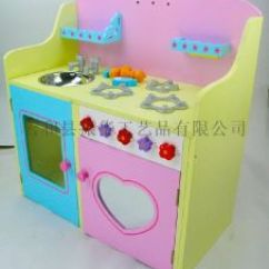 Wooden Kids Kitchen Faucet Installation Cost 木制儿童过家家仿真豪华厨房类玩具 价格 厂家 求购 什么品牌好