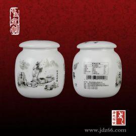 kitchen jars table with built in bench 唐龙陶瓷罐子定制加工 厨房佐料陶瓷罐子 价格 厂家 求购 什么品牌好