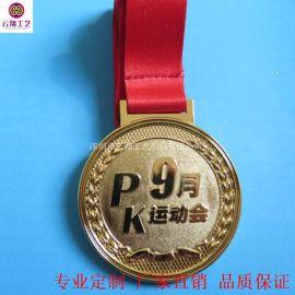 廠家定製比賽獎章獎牌。公司活動頒獎禮品獎牌定製, 通用獎牌 – Morgan Stanley - 香港優質奬品設計公司 - 案例分享