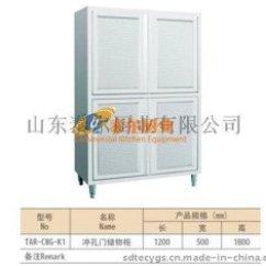 Storage Cabinets Kitchen Lowes Counter Tops 泰尔大拉门储物柜厨房设备酒店用品 价格 厂家 求购 什么品牌好