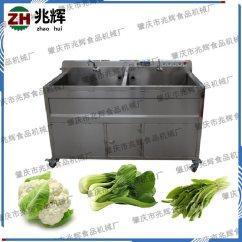 Kitchen Crock Aid Refrigerators 饭店厨房专用小型多功能气泡洗菜机双缸自动清洗设备 价格 厂家 求购