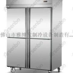 Kitchen Pantry Cabinet Copper Accessories 食品冷藏冷冻柜厨房保鲜设备立式水柜雅绅宝厨房冰柜 D1 0l4f 价格